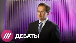 Мединский об аресте Серебренникова и судьбе «Гоголь-центра»