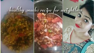 Healthy snacks recipe for weight-loss - sprouts. Lose weight fast without exercise.