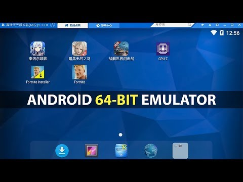 Android 64-Bit Emulator For Windows PC (64-Bit Android Supported Emulator)