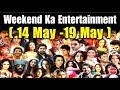 Bollywood Weekend News | 14-19 May 2018 | Bollywood Latest News and Gossips