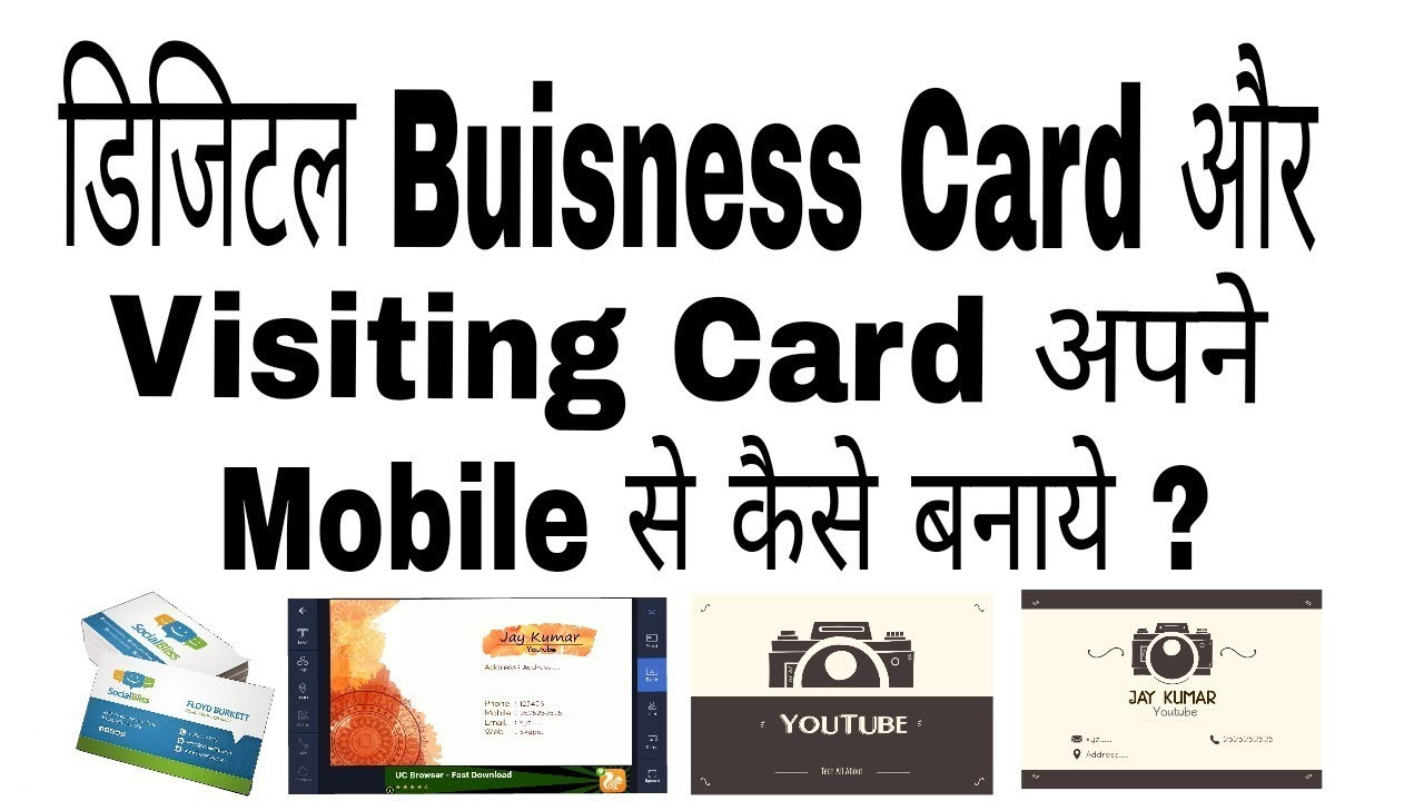How to create digital business card in mobile how to create digital business card in mobile morden design visiting card magicingreecefo Image collections