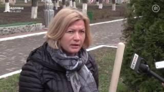 Россия хочет создать зону экологического бедствия на Донбассе,   Геращенко