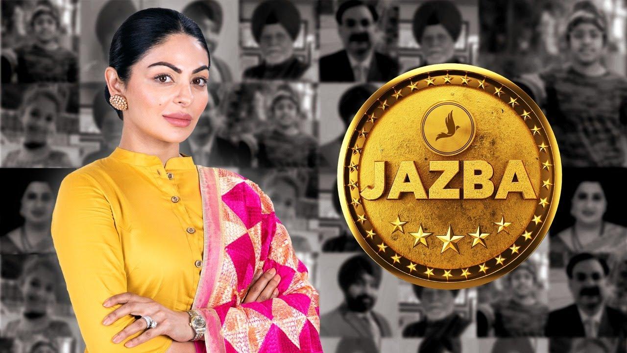 Download Jazba | Neeru Bajwa | Afsana Khan | Zee Punjabi
