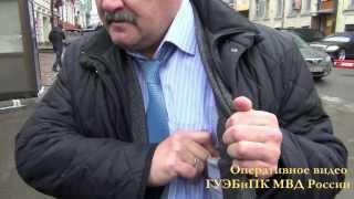 Задержание чиновника парламента Союзного государства по подозрению в получении взятки 1,4 млн р