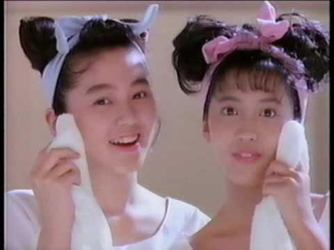 渡辺満里奈 ・ 中野理絵 CM 1991