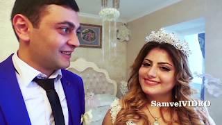 Армянская свадьба 2017 VANIK & ALINA SamvelVIDEO 8925309 79 21