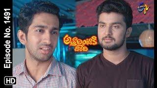 Attarintiki Daredi | 14th August 2019 | Full Episode No 1491 | ETV Telugu