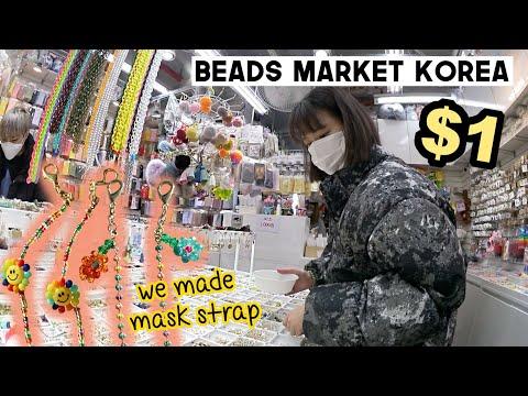 Cheap Beads Market In Seoul, Korea (Making cute mask straps) | Q2HAN