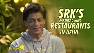 9XM Startruck | MasterChef Shipra Khanna Ft. Shah Rukh Khan And His Love For Food