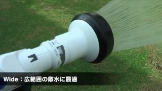 タカギ パチットプログリップ ガーデンシャワー GNZ103N11
