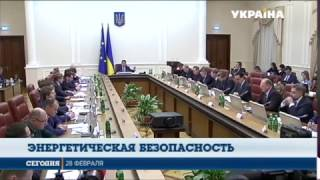 Из-за блокады Донбасса заводы на грани закрытия