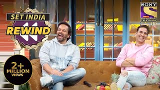 Kapil Has A Offer For Rohit Shetty | The Kapil Sharma Show | SET India Rewind 2020
