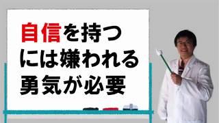 江波戸武士の悩み相談 http://ebacchi.com/blog/ ▽江波戸武士の夢実現プ...