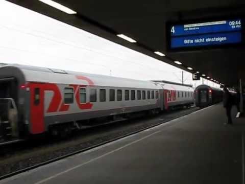EN 452 Moskau-Paris-Express Schadwagen Hannover 2012-11-05