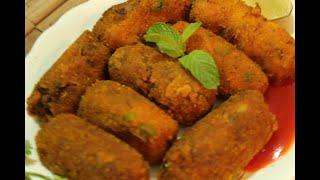 মোচা চিংড়ির চপ | Mocha Chingrir Chop | Banana Flower & Prawn Fritters| পুজো  স্পেশাল