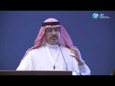 """منتدى جدة الاقتصادي : اليوم الأول """" المطارات """" - Jeddah Economic forum 2016 : Day 1 """" Airports """""""