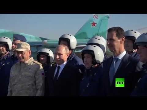 التقاط صورة جماعية للطيارين الروس مع الرئيسين بوتين والأسد  - نشر قبل 3 ساعة