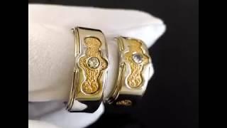 Свадебные кольца из золота с бриллиантами и гравировкой