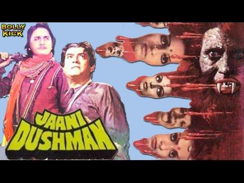 Jaani Dushman Full Movie Hindi Movies 2019 Full Movie Sunil Dutt Movies Horror Movies
