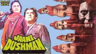 Jaani Dushman Full Movie | Hindi Movies 2019 Full Movie | Sunil Dutt Movies | Horror Movies