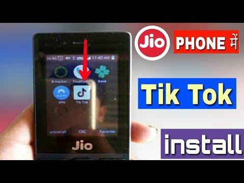Jio Phone में