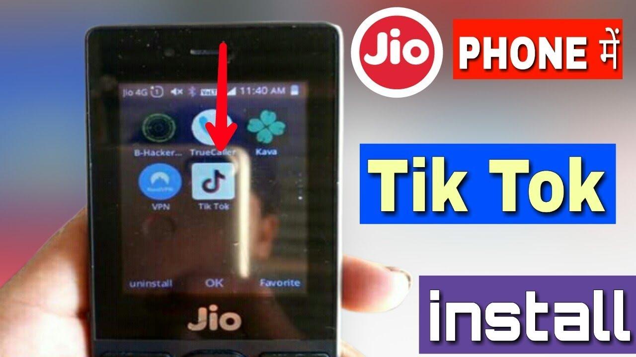 Jio Phone À¤® Tik Tok App À¤• À¤¸ Install À¤•à¤° Jio Phone À¤® Tik Tok App À¤• À¤¸ Download À¤•à¤° Youtube