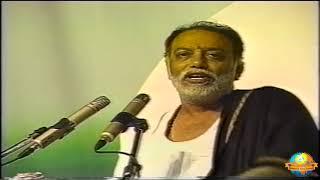 Day 4 - Manas Bhagati Sutra (Part 3) | Ram Katha 556 - Toronto | 04/07/2000 | Morari Bapu
