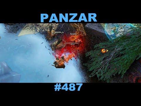видео: panzar revolt - Прорываемся не без эпик фэйлов.(инквизитор) #487