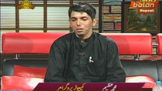 CEO Quetta Institute Azeem on PTV Bolan
