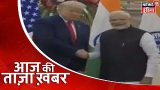 Aaj Ki Taaza Khabar- सुबह की बड़ी खबरें   Top Morning Headlines