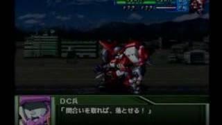 Gambar cover Super Robot Wars OG's Alteisen All Attacks