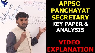 APPSC GROUP 3 Panchayat Secretary 2019  Key Paper Analysis with Video Explanation