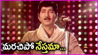 Sobhan Babu Emotional Video Song - Jeevana Poratam Movie Song | Vijayashanthi