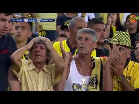 ביתר ירושלים נגד הפועל באר שבע 1:3 תקציר המשחק! (גביע הטוטו) (איכות HD)