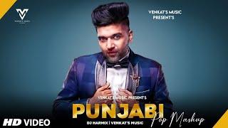Punjabi Pop Mashup : (2021)   Guru Randhawa   Ft. Dj Harmix  New Punjabi Songs  VENKAT'S MUSIC 2021 - punjabi sad song remix mashup mp3 download
