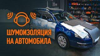 Смяна Лостов Механизъм За Чистачки на VW - хакове за поддръжка