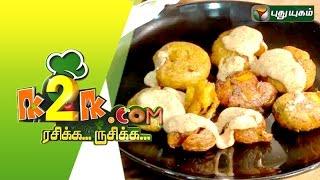 Cajun Spiced Potatoes & Seeralan Curry In K2k.com Rasikka Rusikka - 11/08/2015 I Puthuyugam Tv