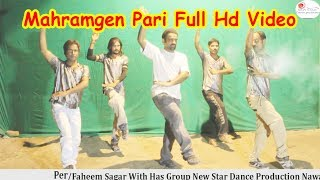 New Balochi Song Mahrangen Pari With Dance Performers (New Star Dance Production) 2017