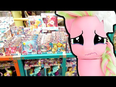 The LAST My Little Pony Toy Store I Ever Found... 😭