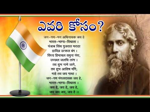 Meaning of our National Anthem   Jana Gana Mana
