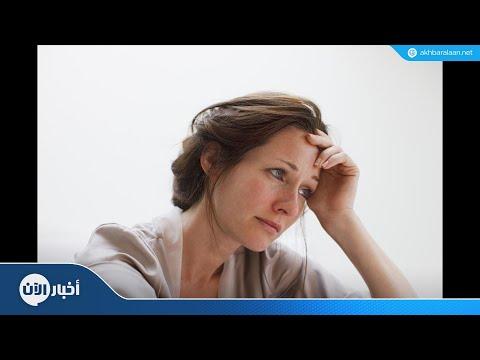 300 مليون شخص يعانون من الاكتئاب عالمياً  - 20:54-2018 / 10 / 20