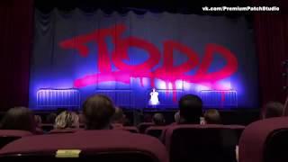 Зонг-опера TODD. 27.09.2019