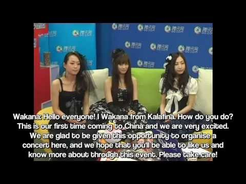 Kalafina - 2010 Asia Tour - Interview in Beijing [English Subbed] [45min]