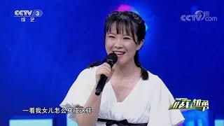 [越战越勇]选手于翌欣的精彩表现| CCTV综艺 - YouTube