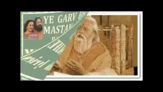 Ye Garv Bhara Mastak Mera Prabhu Charan (Hari Om Sharan) bhajantracks hindi karaoke
