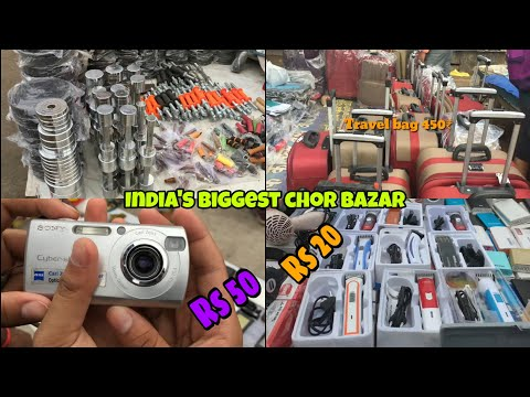 CHOR BAZAR || DELHI ||FULl EXPOSE || CHANDNI CHOWK || cheap,dsrl,shoes,watches,electronic.etc