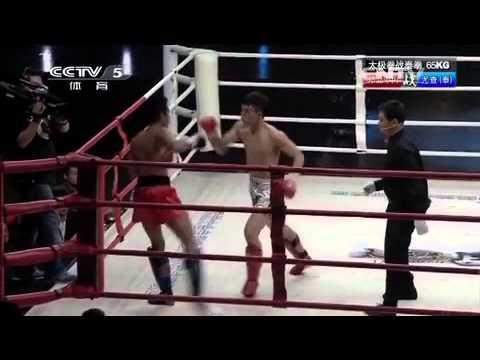 China-Thailand Dual Meet Competition : Tai chi vs Muay Thai