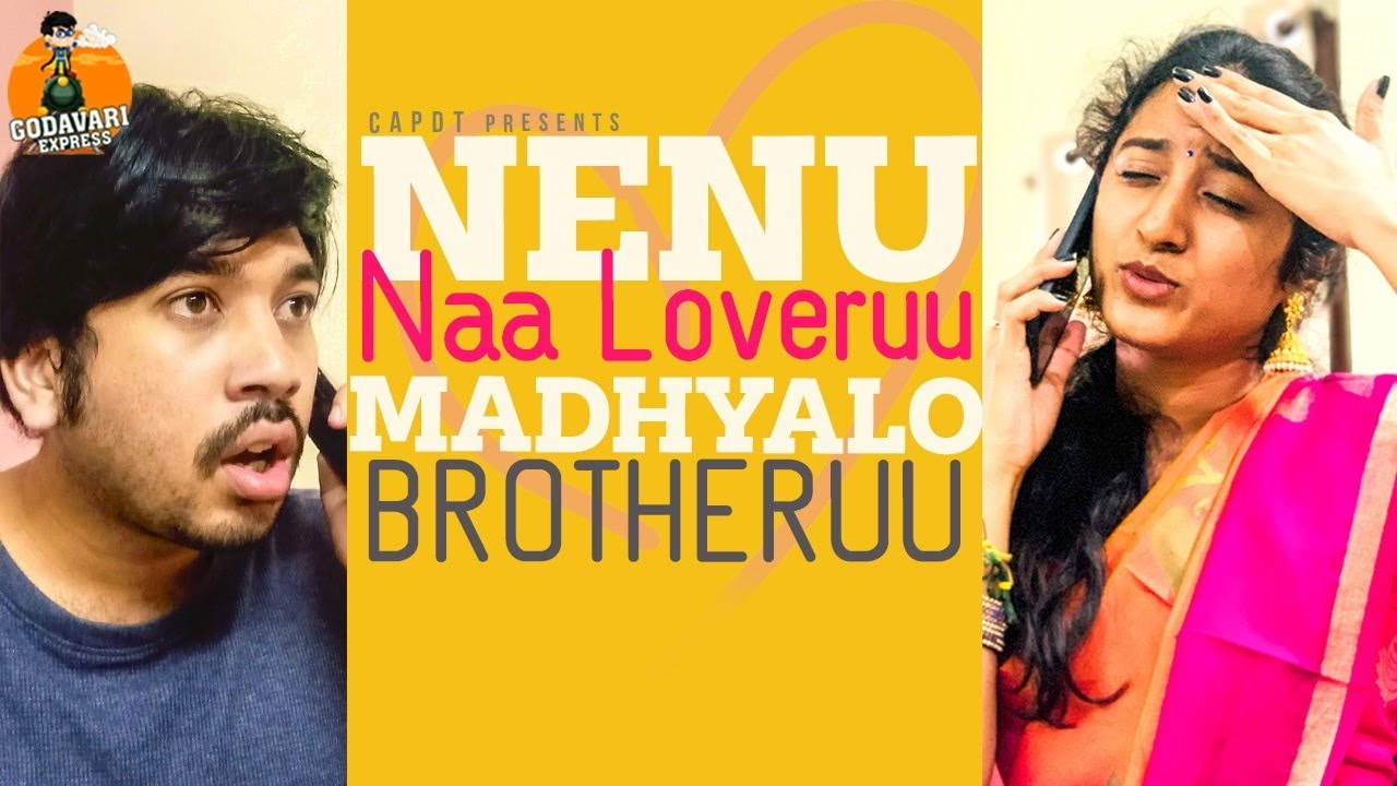 Nenu Naa Loveruu Madyalo Brotheruu | Godavari Express | CAPDT