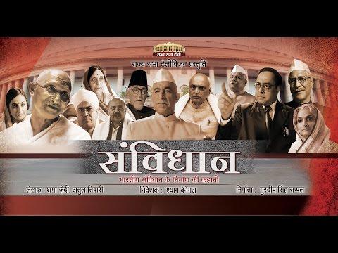 Samvidhaan - Episode 1/10