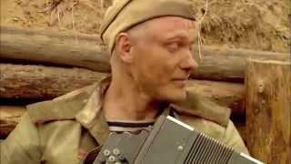 Три Дня Лейтенанта Кравцова  Фильм  3 Серия  StarMedia  Военная Драма  2011
